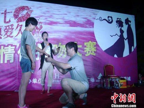 获得接吻大赛冠军的毕海涛现场