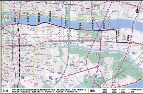 会展中心,会展西,华南大桥,啤酒博物馆,猎德大桥,艺苑东路,广州塔.