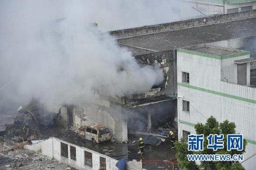9月10日,消防人员在爆炸现场扑救火情。 新华社记者 梁旭 摄