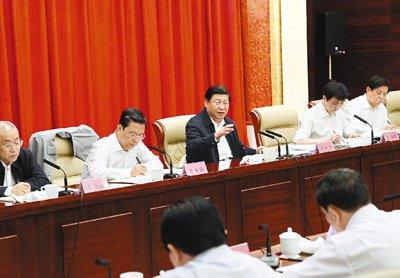 河北省委常委领导班子对照检查 互相提批评意
