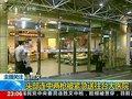 视频:国民党党内大佬前往医院探视连胜文