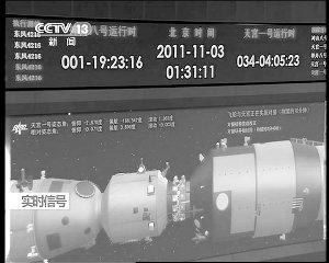 中国明年之后将开始建造空间试验室和空间站