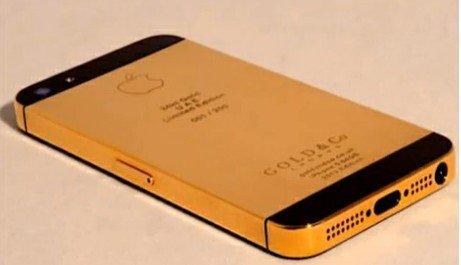 """英珠宝商打造""""黄金版iPhone5""""已在迪拜上市"""