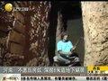 视频:六旬老人深掘6米地下建蜗居