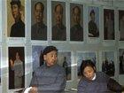 1972红色中国首都北京