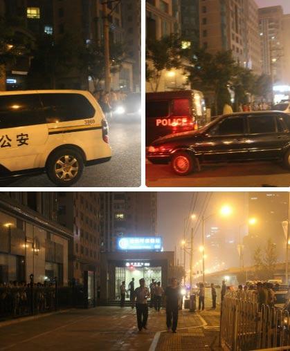 男子北京地铁内劫持女安检员被特警击毙(图)