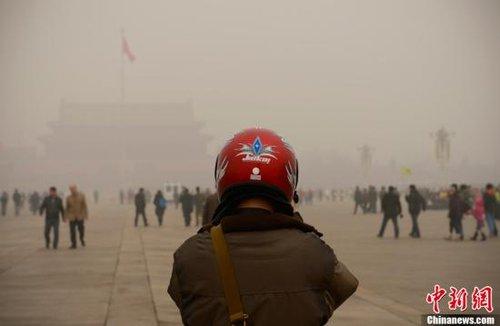 雾霾再次笼罩中国 持续天数为50余年同期第三多