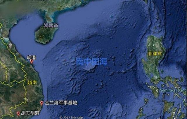 俄军机使用金兰湾美国为何不安?中国专家解读