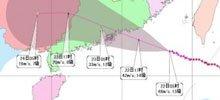 """台风""""天兔""""将正面袭击华南地区"""