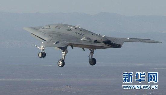 美国新型无人机首飞成功 能直接从航母上起飞