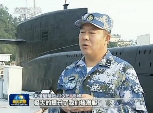 中国首支核潜艇部队司令员任南海舰队副司令