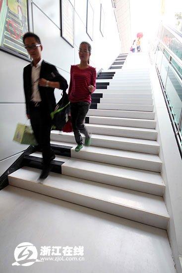 """杭州一人行通道现""""钢琴楼梯"""" 踩上发出琴声"""