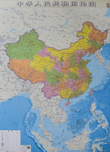 中国竖版地图问世发行 南海诸岛不再用插图表示