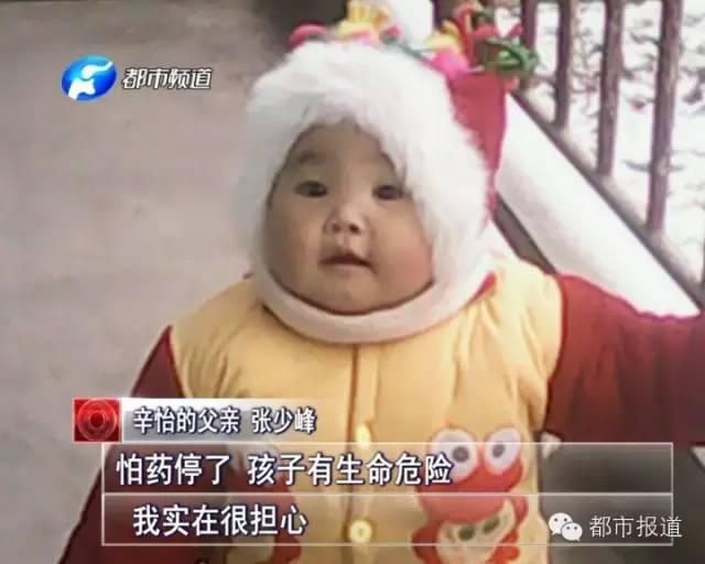 洛阳2岁女童遭母亲情夫捆绑虐打生命垂危图