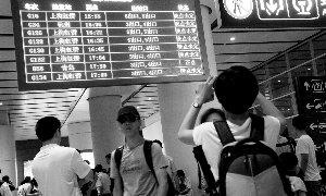 京沪高铁再出断电故障 铁道部道歉仅一句话