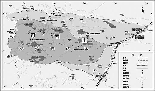 可可西里保护区将申遗 官方称将有利于加强保护