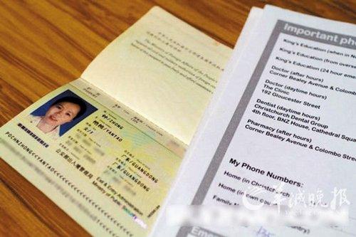 新西兰强震多名中国学生失踪 近10人确认安全