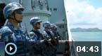 揭秘中国海军陆战队