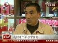 视频:茅台集体断货 烟酒店零售价高达1588元