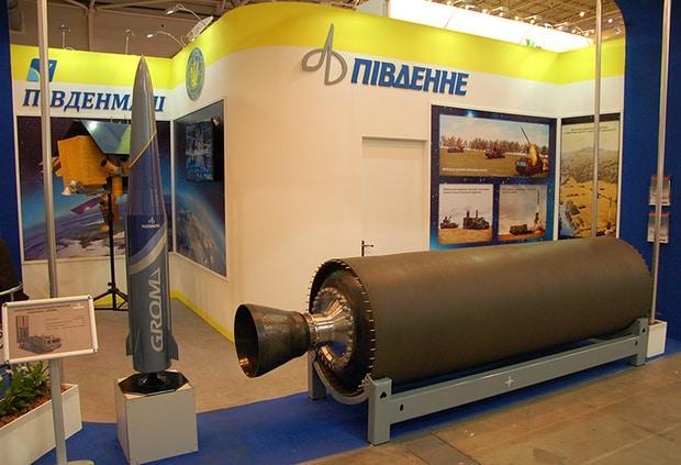 乌克兰不顾俄反对 向克里米亚方向试射S300导弹(图)