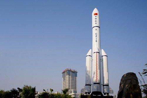 中国重型火箭有望今年立项 将具备载人登月能力