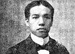 """1906:""""中国向何处去""""大论战"""