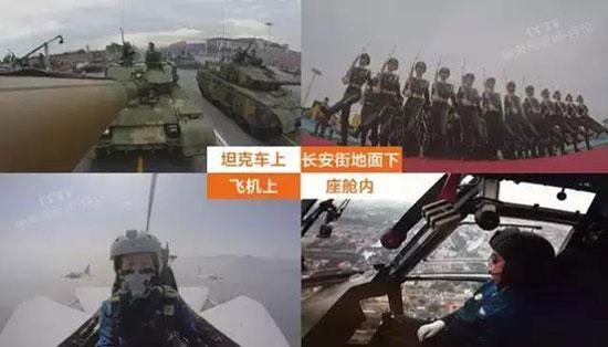 """揭秘""""9.3""""阅兵直播央视新设备"""