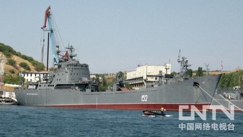 外媒称俄罗斯派军舰驶往叙利亚 俄方否认(图)