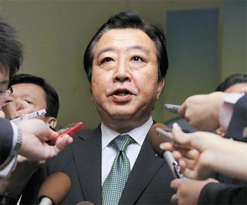 """日本首相:争取明年4月""""国有化""""钓鱼岛"""