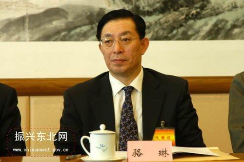 杨栋梁任安监总局局长党组书记 骆琳不再担任