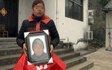 南京农妇上山采茶被当成野猪射杀