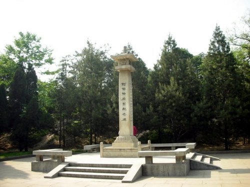 西安兴庆公园阿倍仲麻吕纪念碑