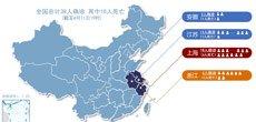 中国H7N9禽流感疫情分布示意图