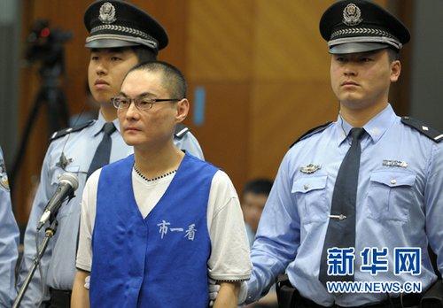 北京大兴摔死女童案案犯手段残忍依法判处死刑