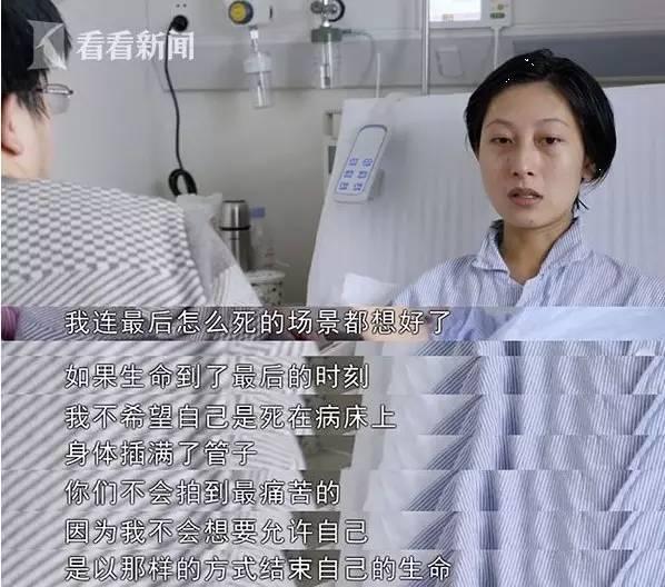 为了带孩子来到世上 26岁的妈妈选择直面死亡