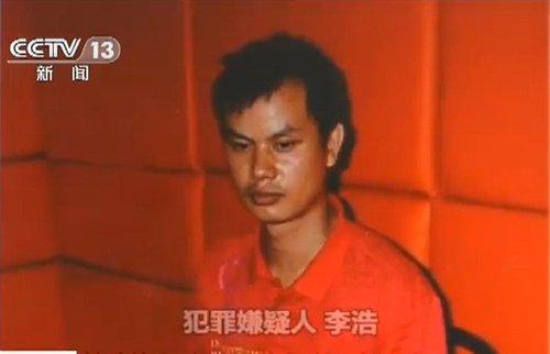 洛阳性奴案:挖地窖囚禁6女子 警方首度披露详情 组图