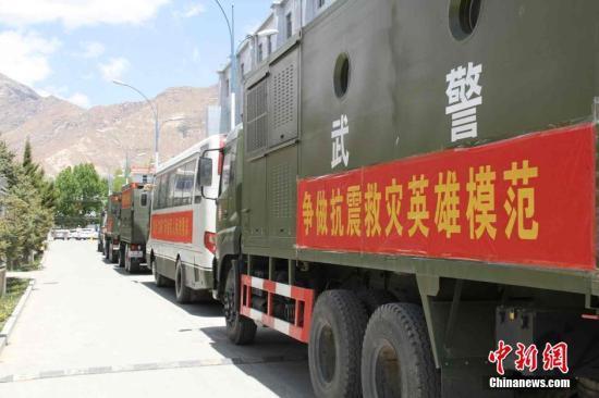 两部委向西藏地震灾区定向投放中央储备肉200吨