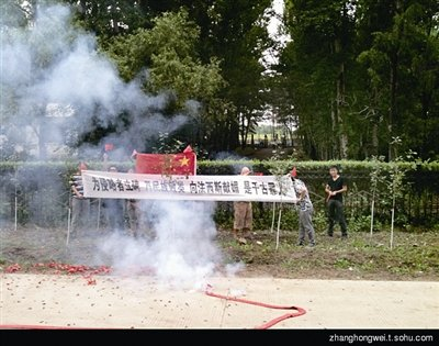 黑龙江方正县日本开拓团碑被拆 网友放炮庆祝