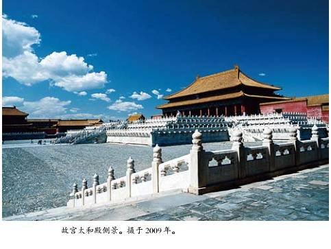 究竟是谁设计了紫禁城?