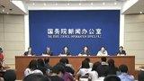 国新办介绍抗战胜利70周年纪念活动 将办文艺晚会