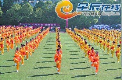 千人表演武术健身操