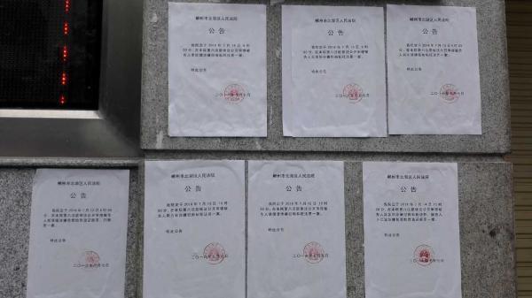 湖南一命案轻判:市委书记打招呼 公检法全面勾兑