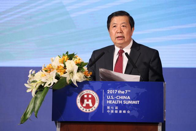 第七届中美卫生与健康高层论坛在京召开