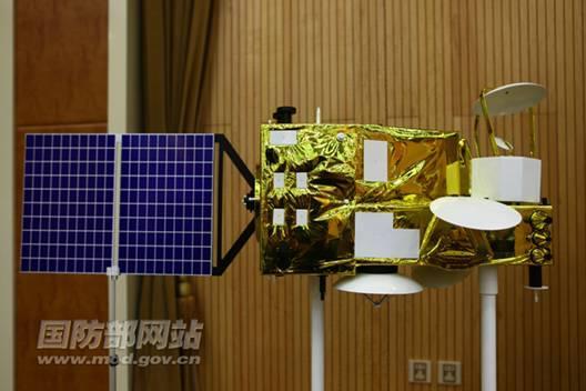 """中國""""海洋三號""""衛星預計2019年發射軍事新聞,香港交友討論區"""