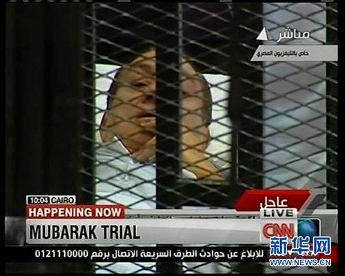 穆巴拉克:昔日总统 今日被告