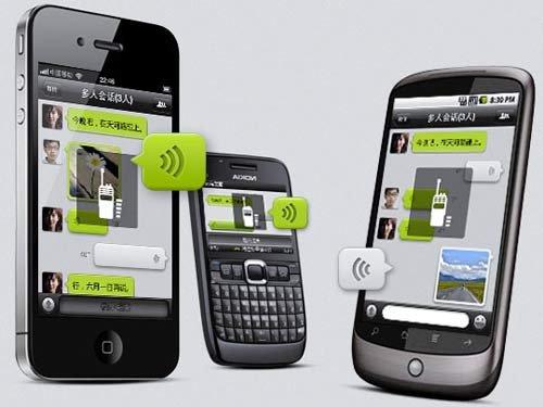 腾讯CEO称微信用户过亿 专家:传统短信业务不受冲击
