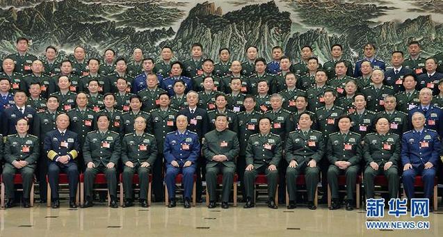 习近平在中央军委改革工作会议上发表重要讲话