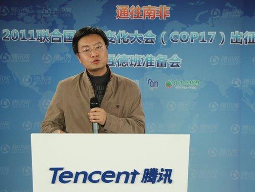 德班气候大会出征仪式-张海滨发言