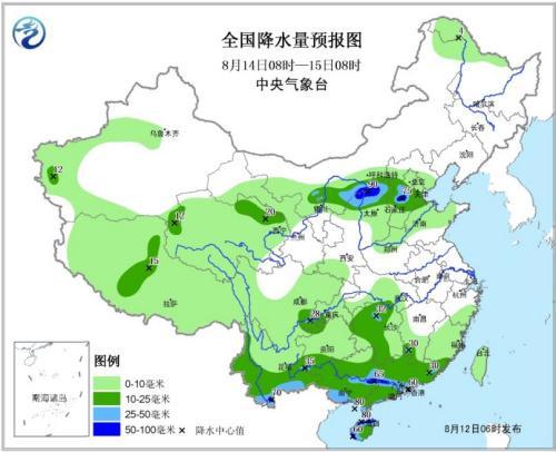 中央气象台发布暴雨蓝色预警 华北华南有强降雨