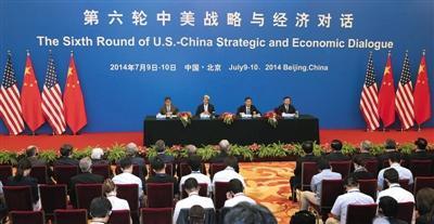 中美对话达成加强反恐反腐等领域合作
